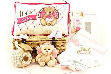ITs A GIRL BABY GESCHENKKORB Geschenke verschicken